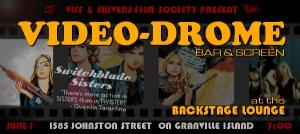 VideoDrome advert2